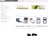 ガイガーカウンター選び方ガイド.png